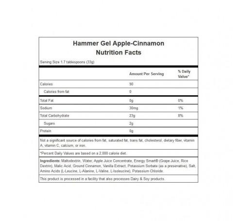 Hammer Gel Apple Cinnamon  Trailrunning
