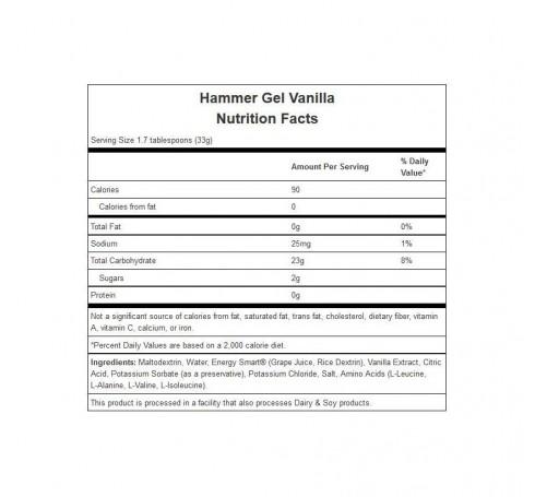 Hammer Gel Vanilla  Trailrunning